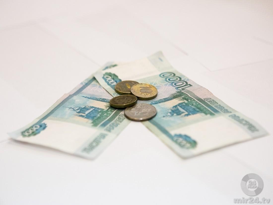 Тамбовчане смогут оплачивать налоги вМФЦ