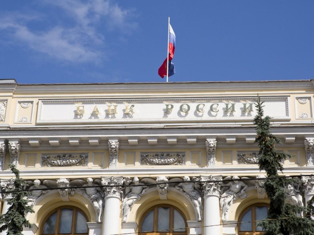 Красноярский банк сфилиалом вКемерове остался без лицензии