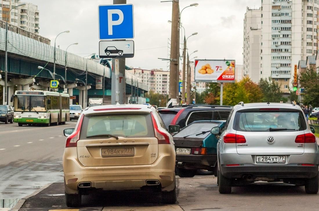 Новые знаки появятся на русских трассах только через три года