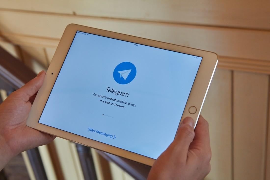 СМИ узнали о скором запуске криптовалюты от Telegram