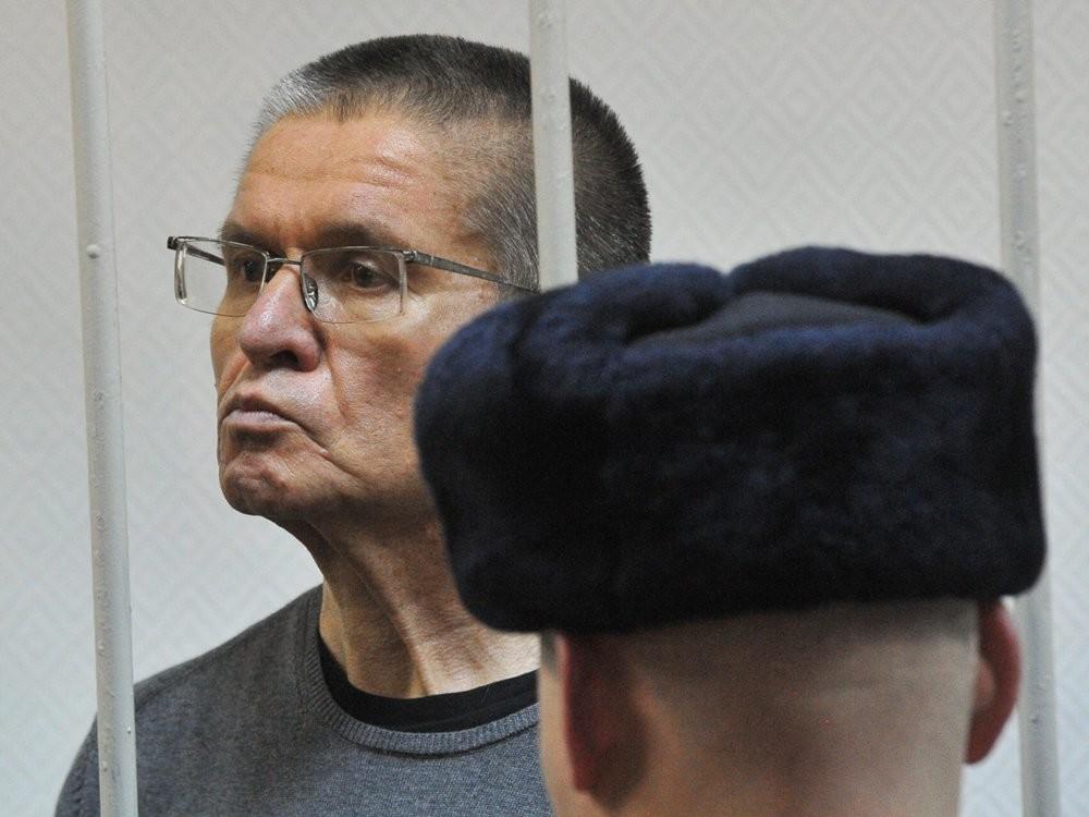 Полиция проверяет информацию одраке журналистов наоглашении приговора Улюкаеву