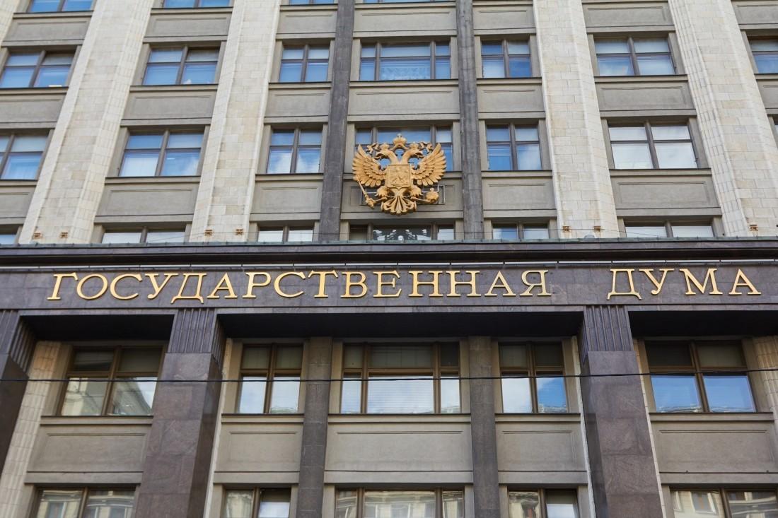 Путин внес вГД соглашение орасширении базы ВМФ Российской Федерации вСирии