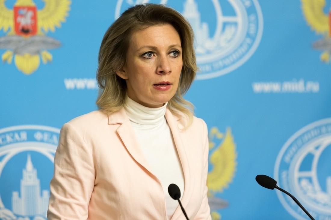США фактически признали невмешательство Российской Федерации вихвнутренние дела— МИДРФ