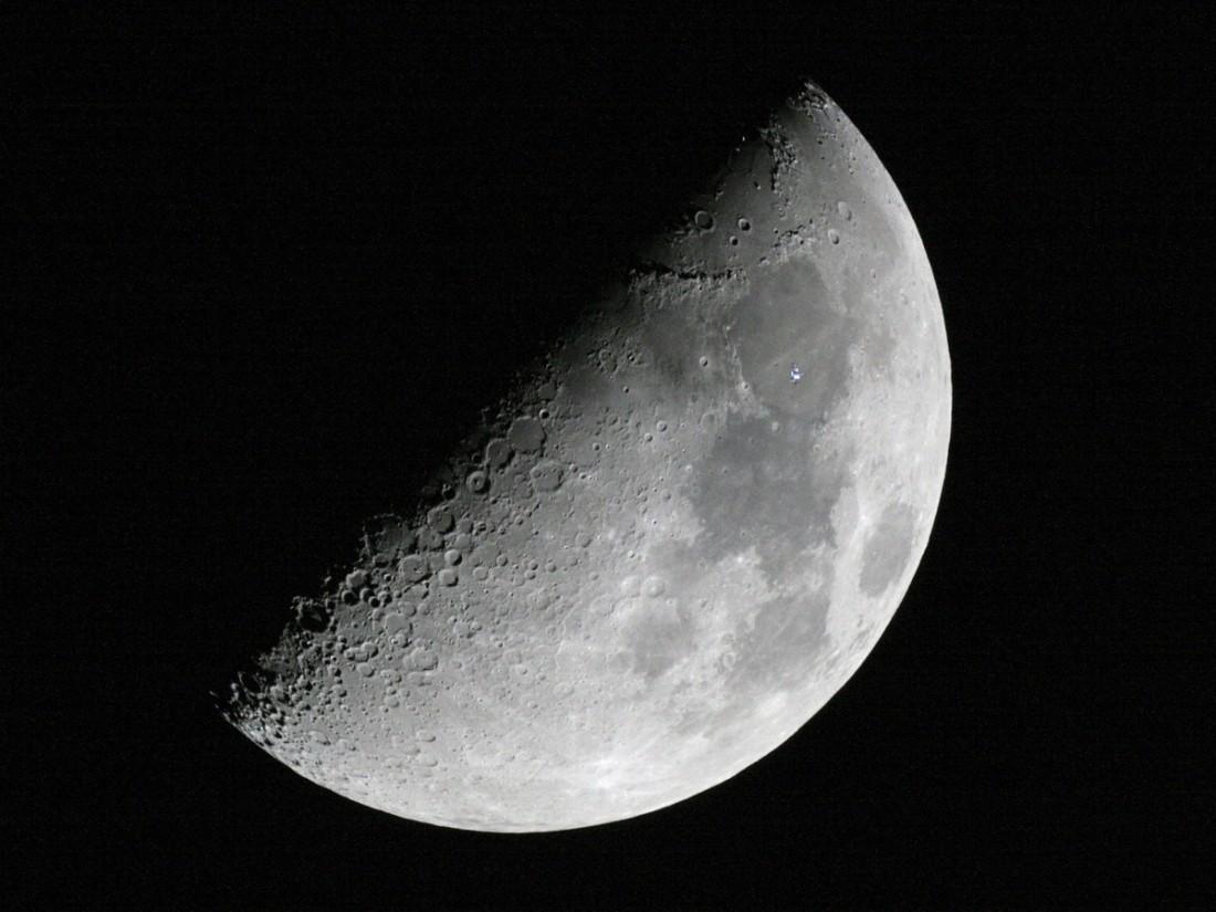 Ученые: Опровергнута гипотеза опроисхождении Луны врезультате столкновения 2-х планет