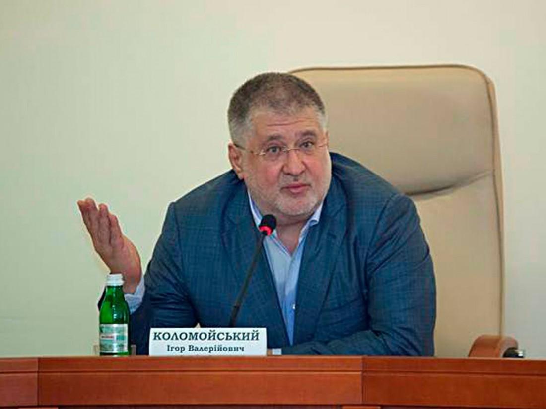 Активы Коломойского могут оказаться под долгим арестом— специалист