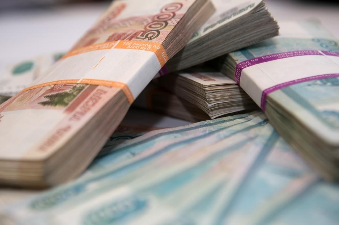 Смотреть Нет денег после отпуска Советы по планированию видео