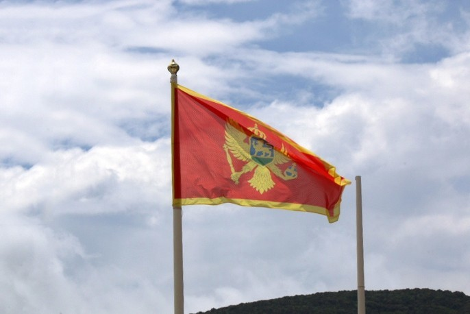 Черногорский язык получил официальное признание вВашингтоне