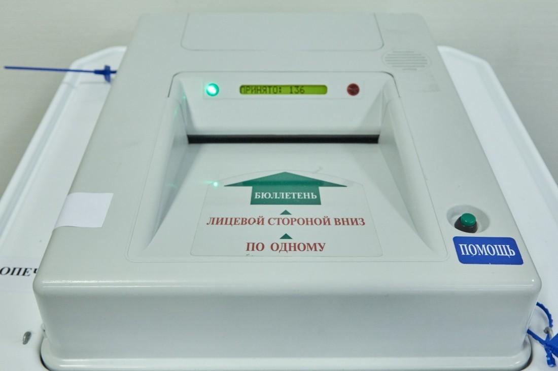 Матвиенко: Совфед пригласит вкачестве наблюдателей завыборами иностранных политиков