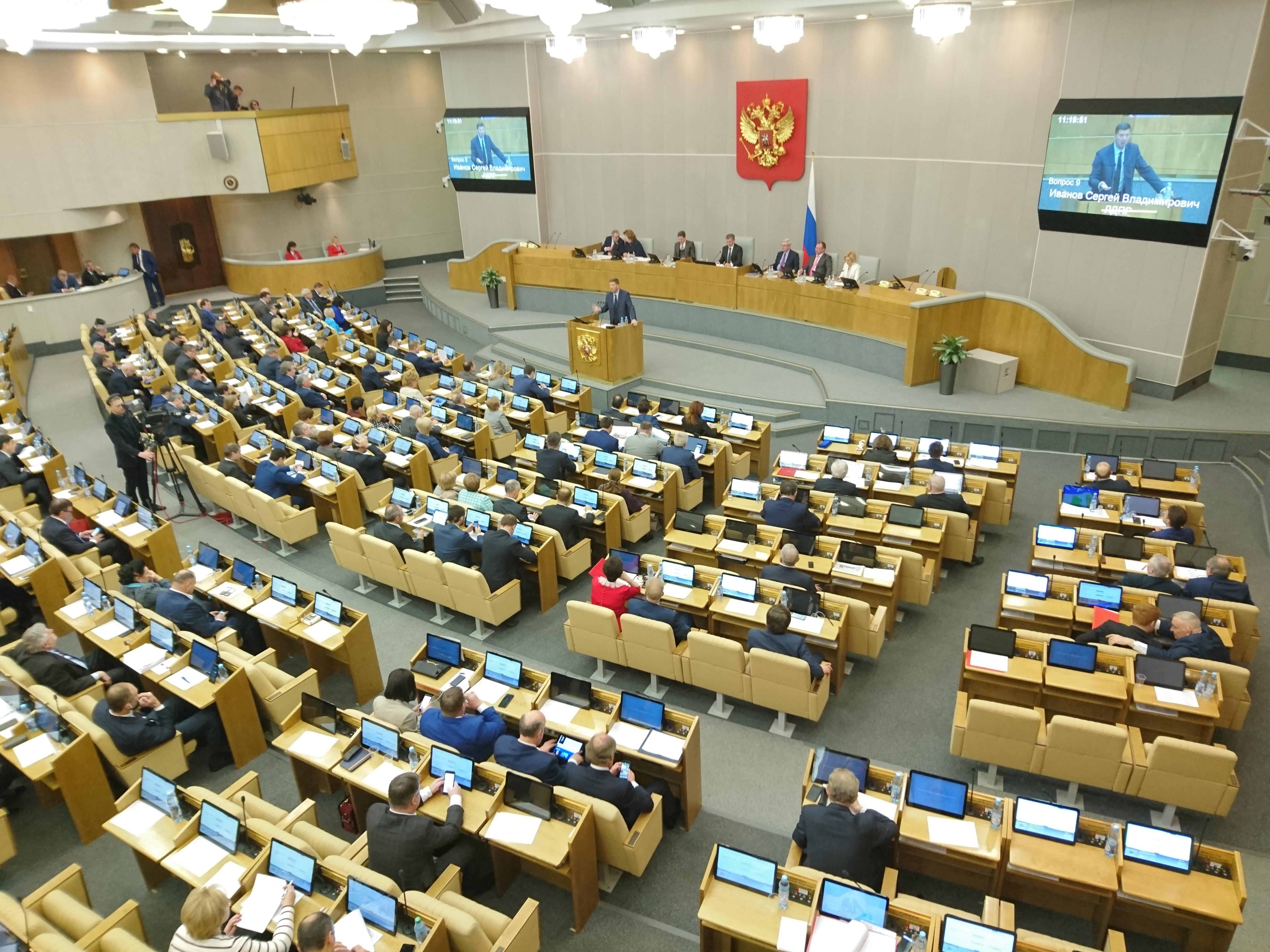 Государственная дума приняла впервом чтении проект оволонтерстве идобровольчестве
