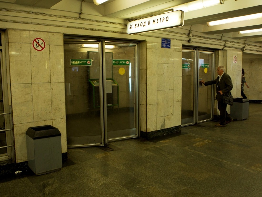 Выход состанции метро «Охотный ряд» закроют вновогоднюю ночь