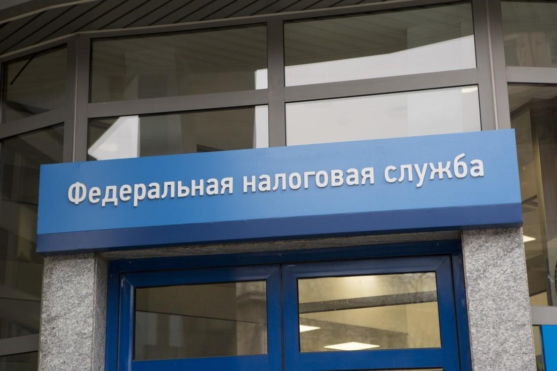 ФНС: томичи выплатили неменее 171 млрд руб. налогов в 2017