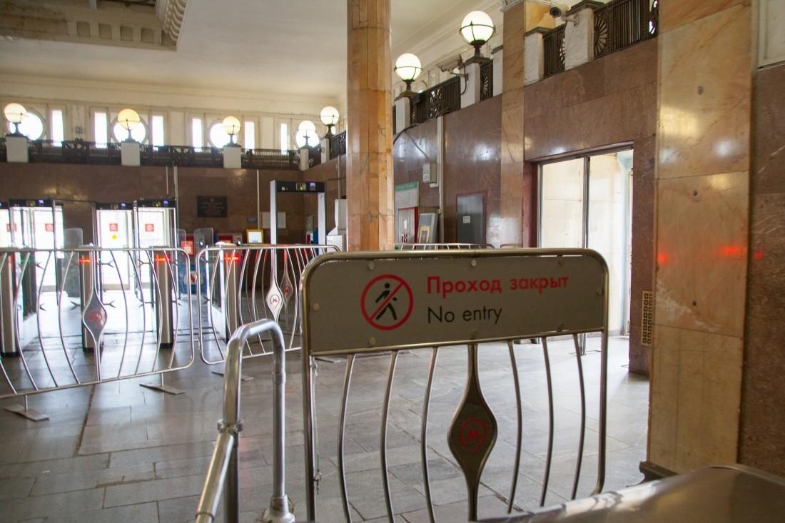 Граждане  столицы  смогут побывать назакрытых станциях метро врамках экскурсий
