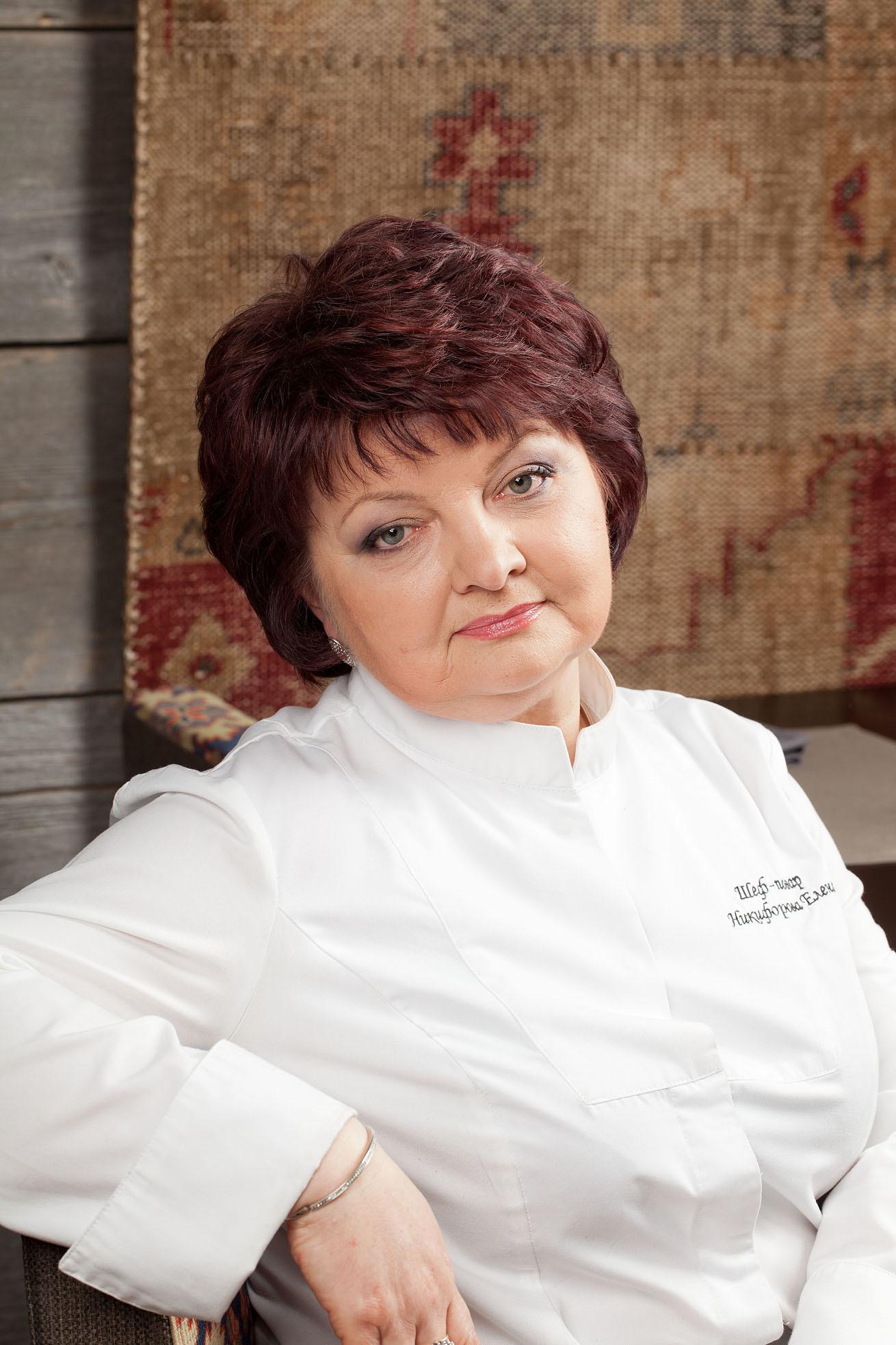 Шеф-повар Елена Никифорова