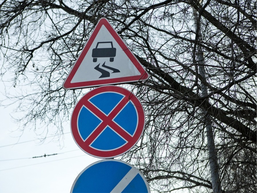 Дорожные знаки новый картинки
