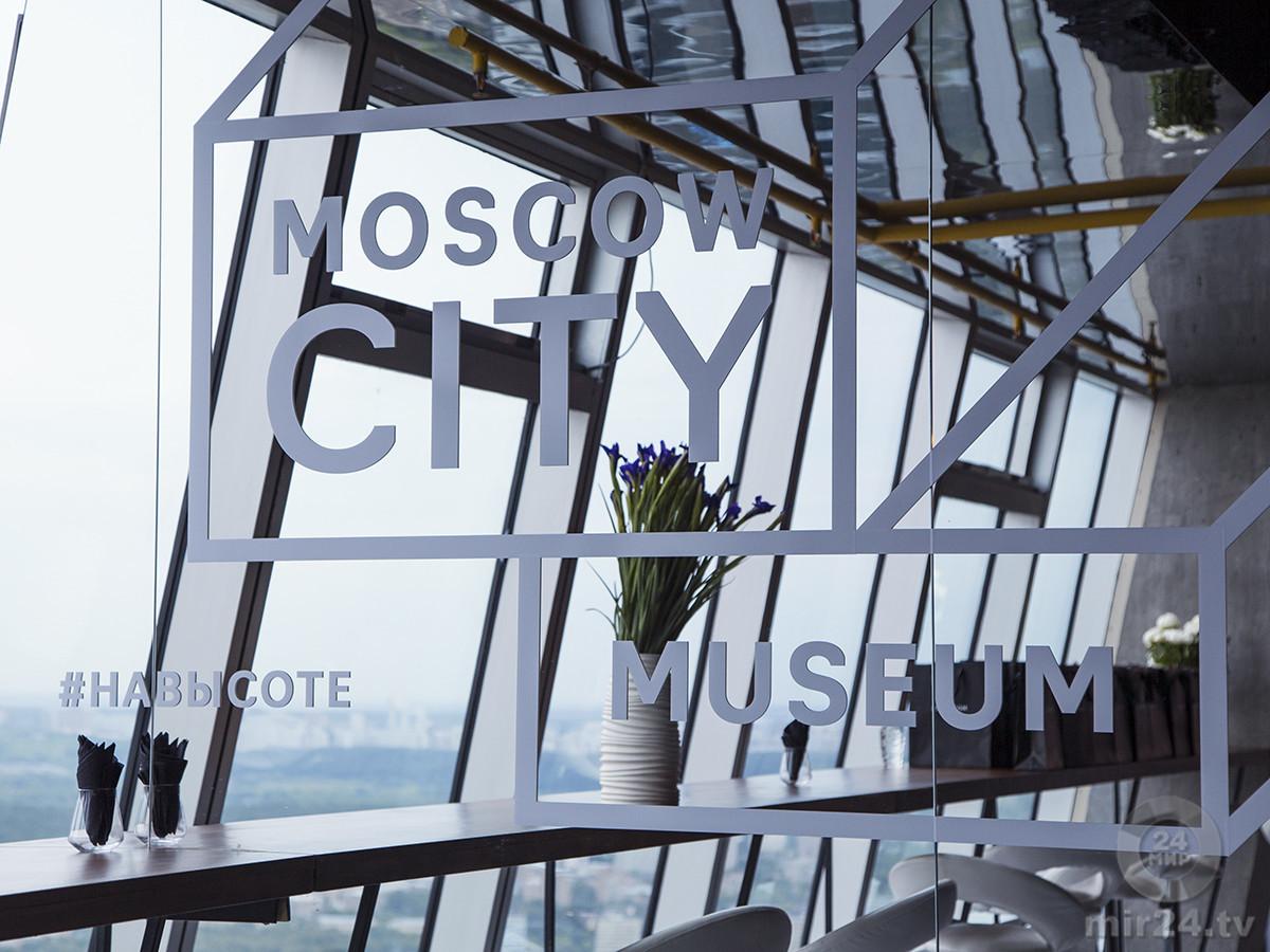 История роста: в комплексе «Москва-Сити» открылся интерактивный музей