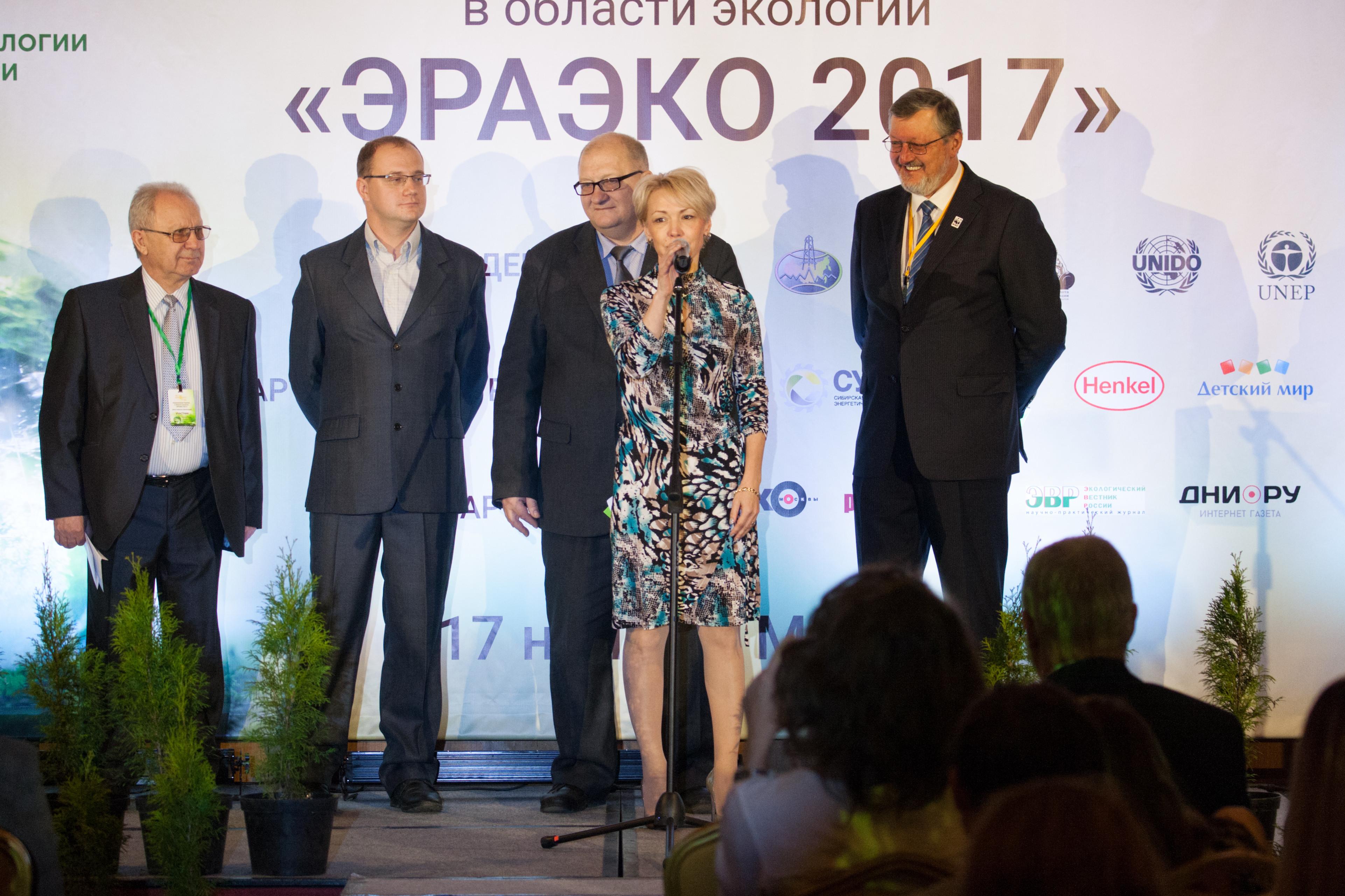 Объявлены победители государственной экологической премии ERAECO