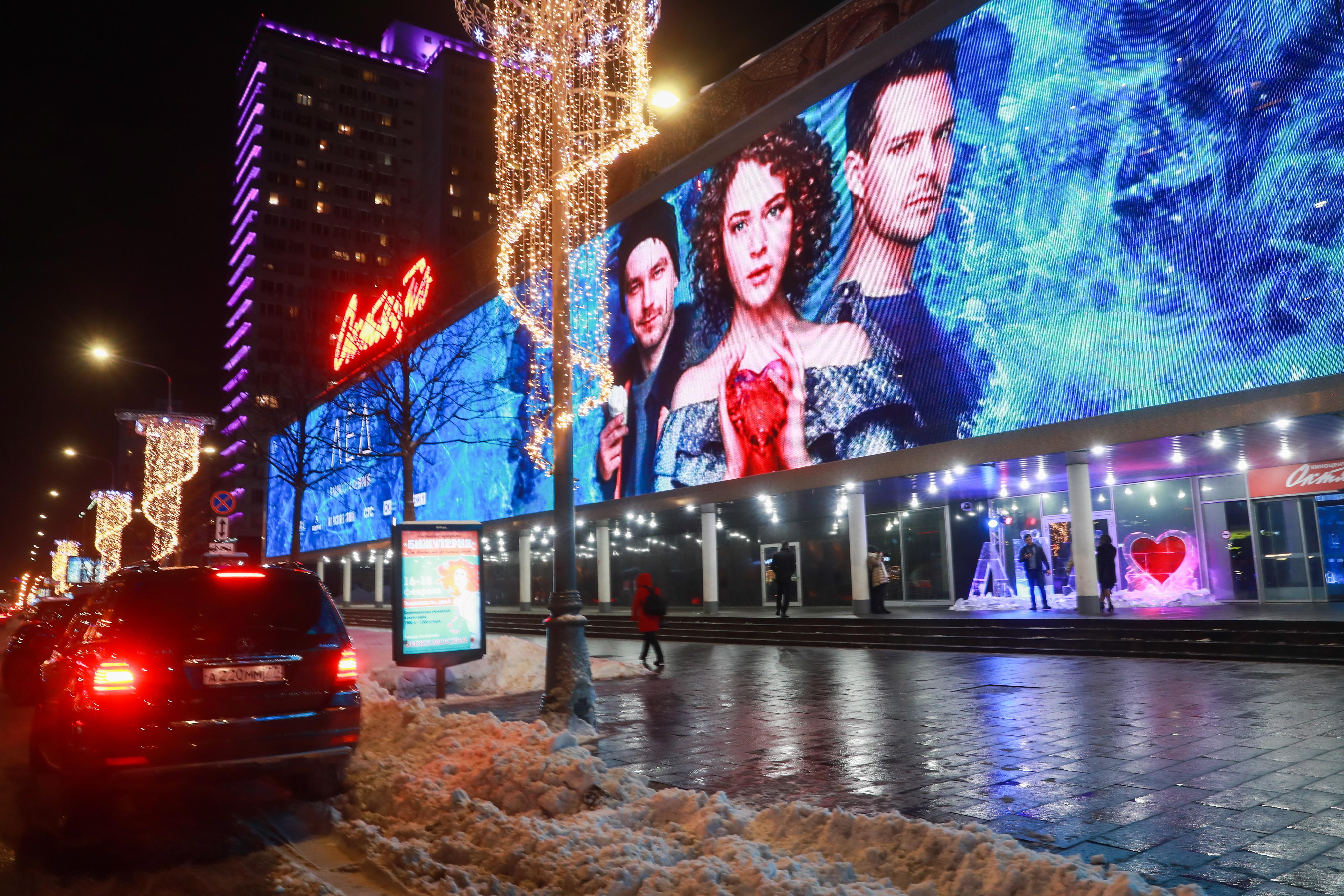 Сборы киноленты «Лед» превысили 1,5 млрд руб.