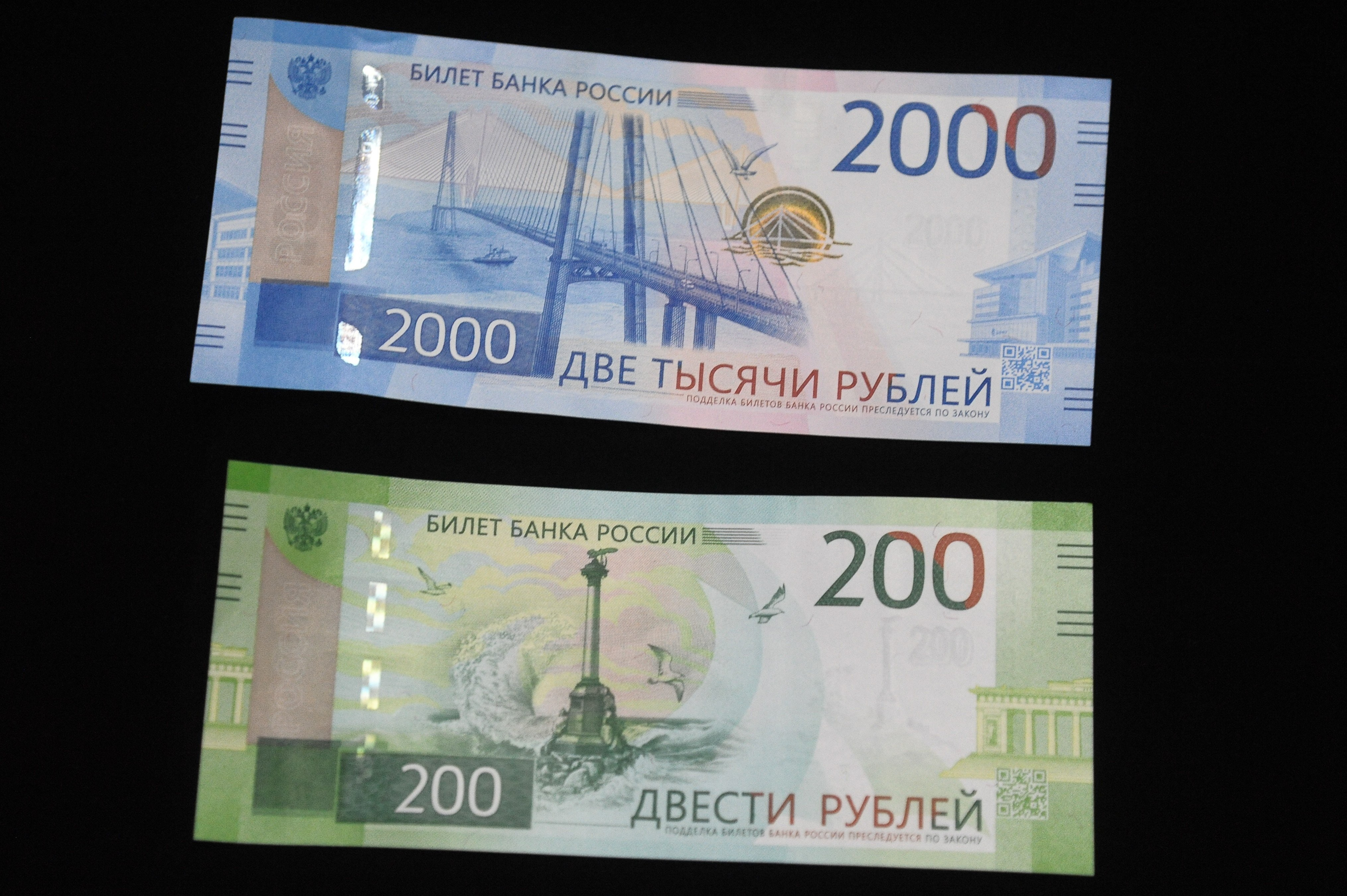 делается фото новых купюр валюты россии можете