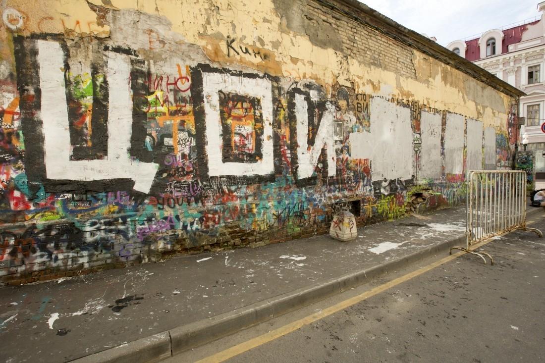 Неизвестные закрасили Стену Цоя на Старом Арбате в Москве и написали большими буквами Цой мертв.,Цой группа Кино Цой жив стена Цоя Ви
