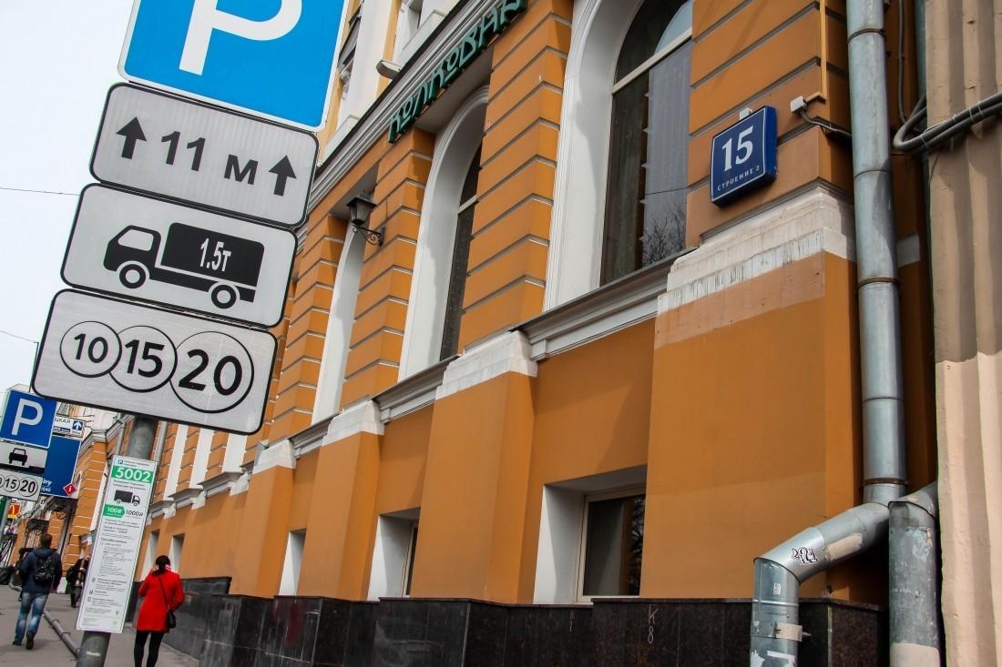 Собянин напомнил москвичам обесплатной стоянке вмайские праздники