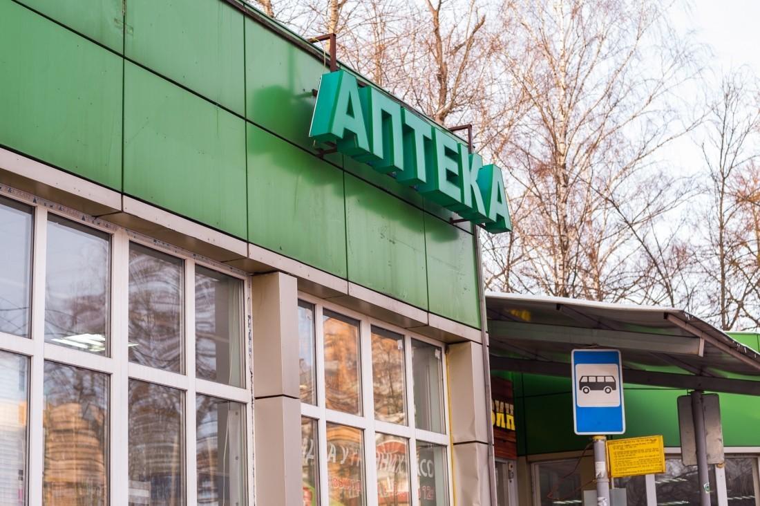 МВД: практически 40 столичных аптек нелегально сбывали лекарства наркозависимым