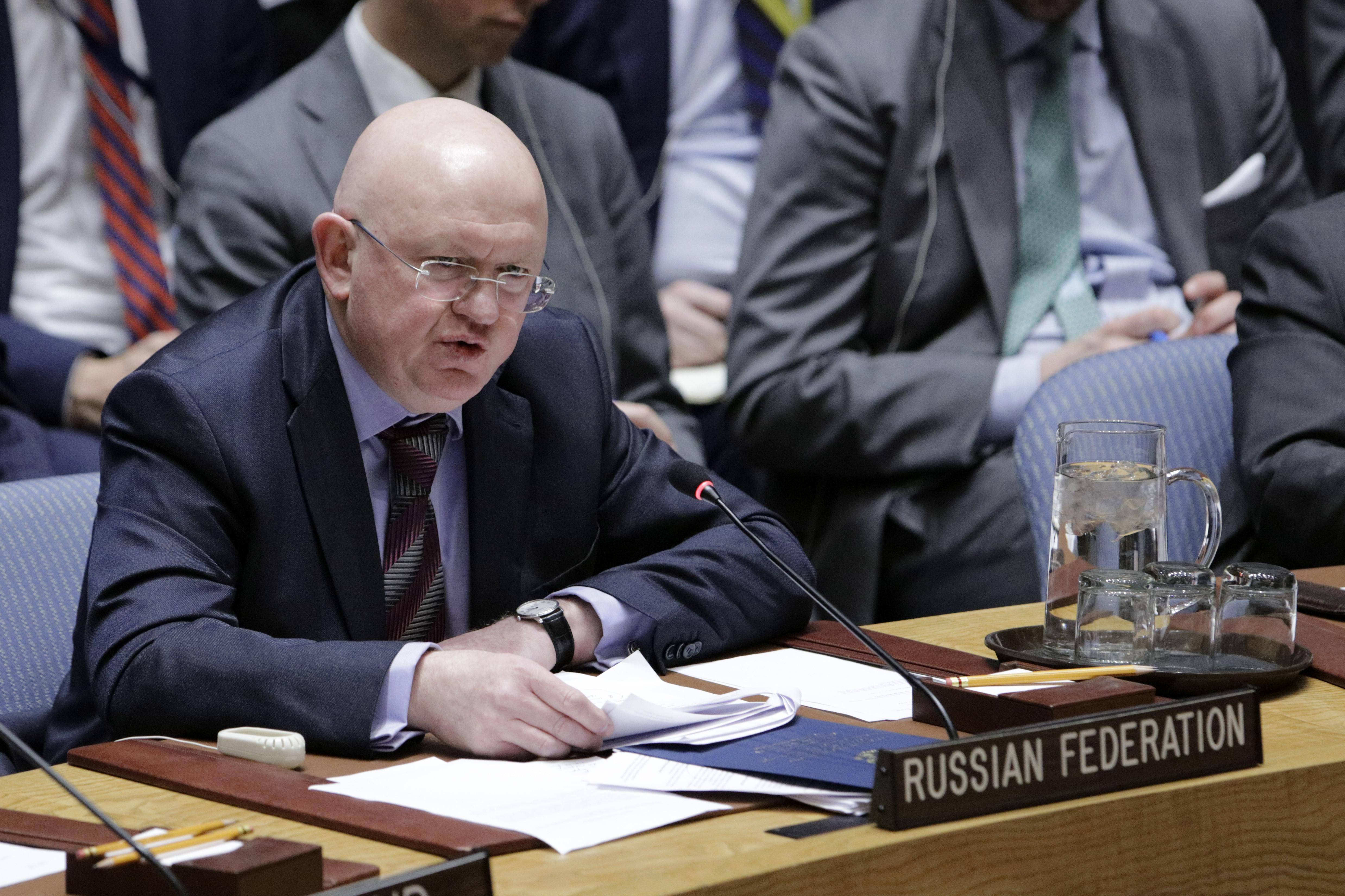 РФсозывает совещание Совбеза ООН— Отравление Скрипаля