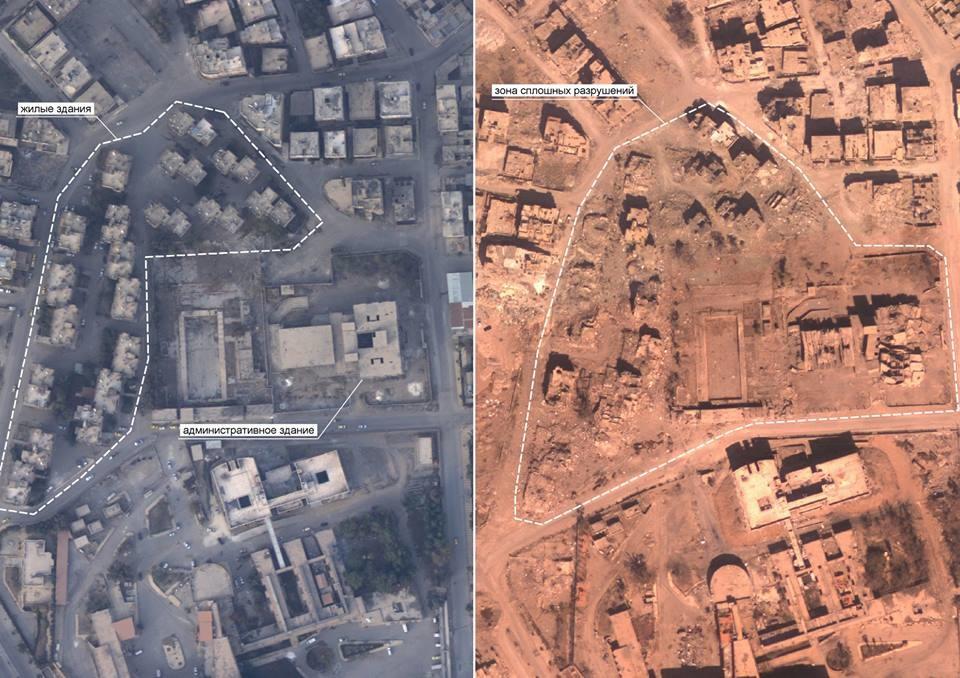 ВМинобороны сказали обухудшении обстановки всирийском городе Дума