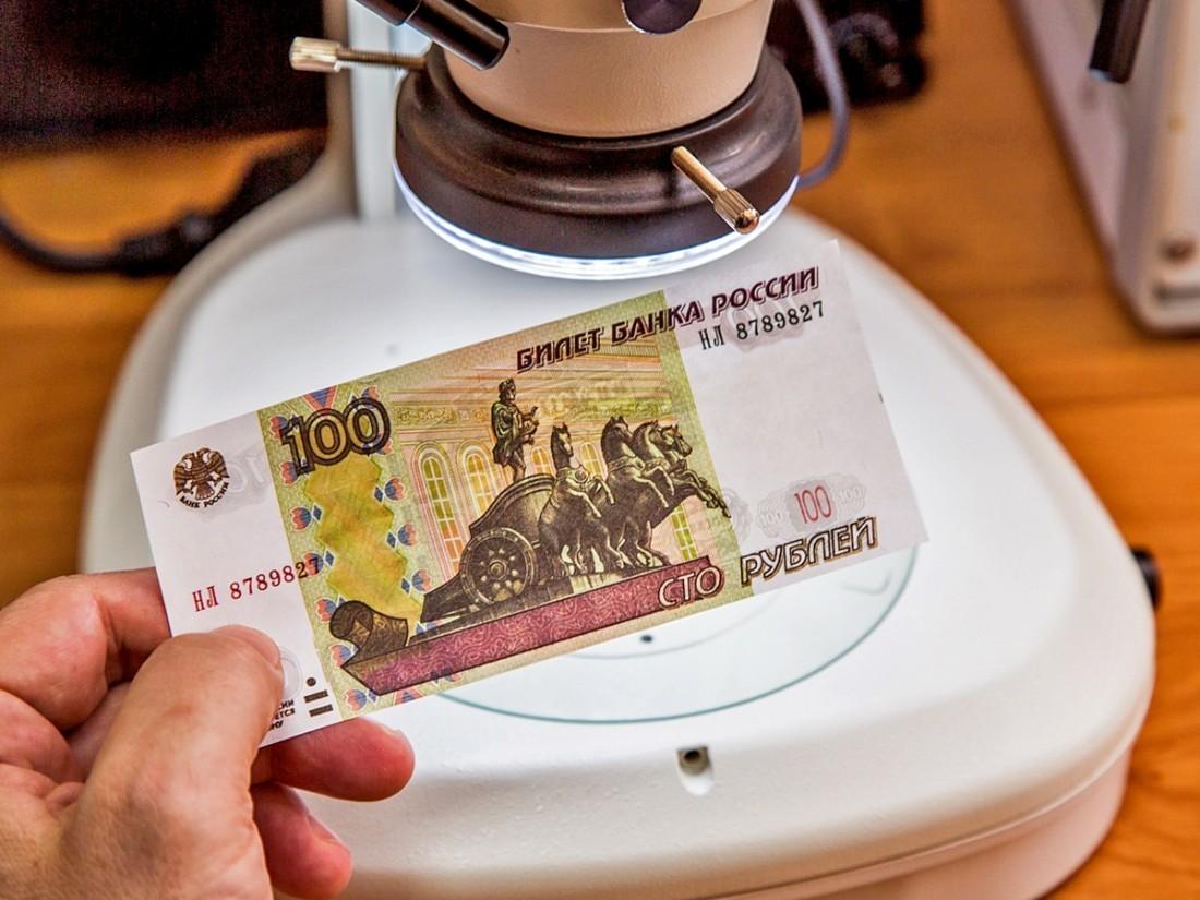 ВГознаке сказали оназревшей потребности обновить дизайн банкнот