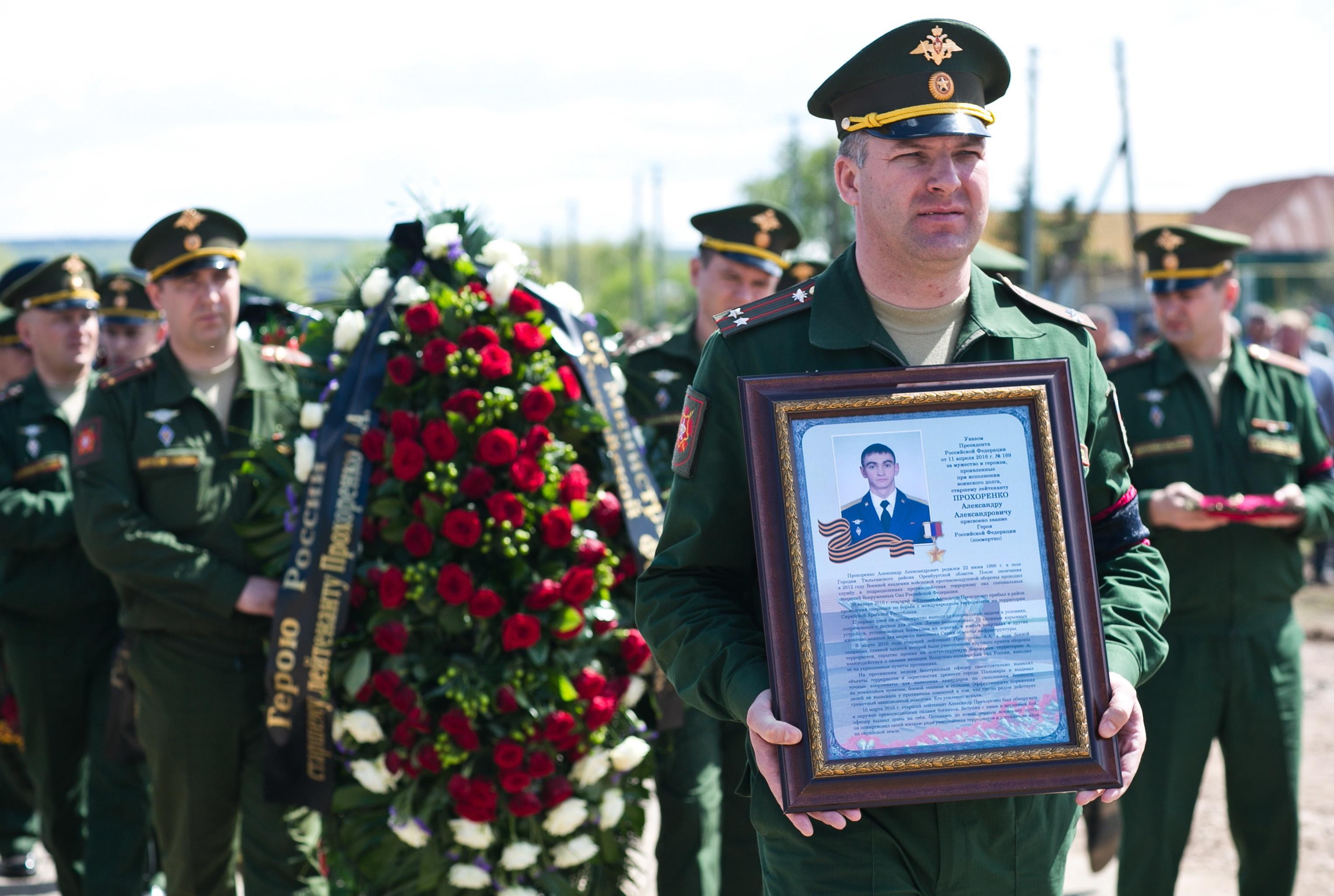 Гору вСеверной Осетии назвали вчесть погибшего вСирии офицера