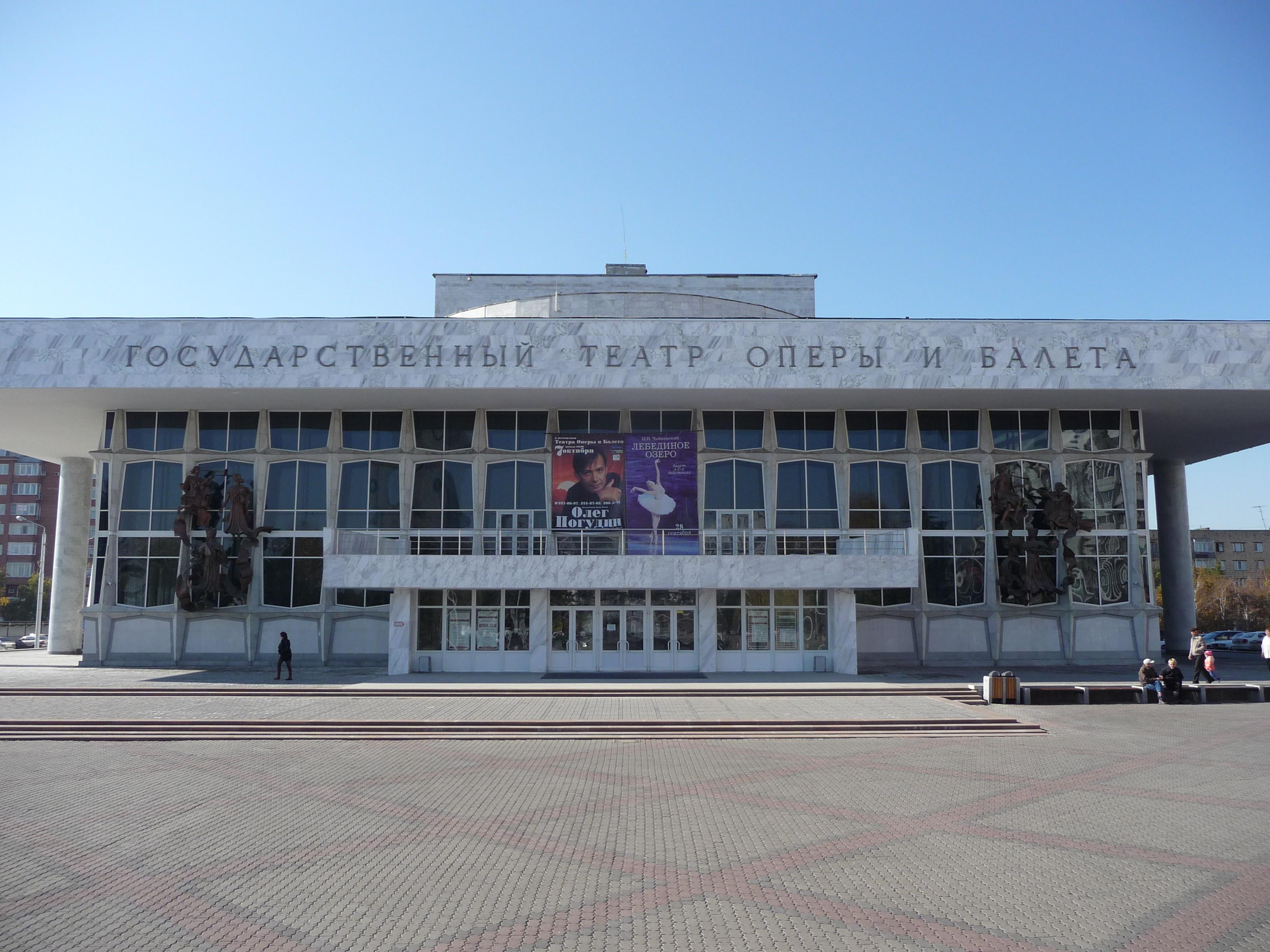 Театр оперы ибалета назовется вчесть Хворостовского
