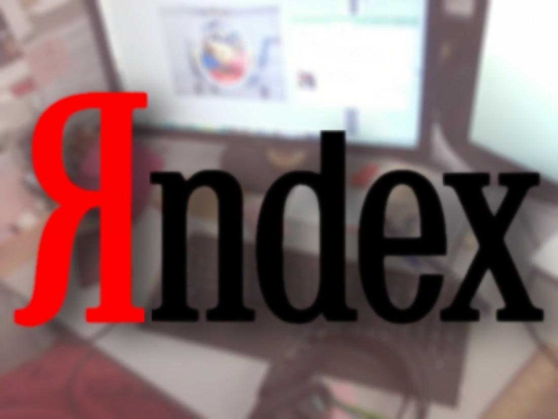 Спектакли «Золотой маски» покажет «Яндекс»