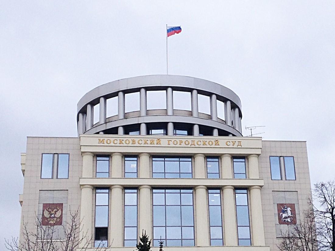 Юрист прокомментировала вердикт врачу-гематологу Мисюриной