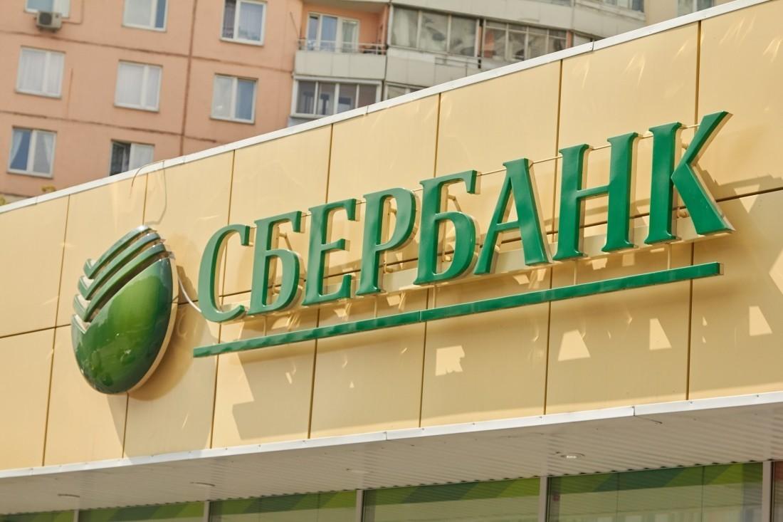 как оплатить кредит беларусбанка через интернет банкинг бпс
