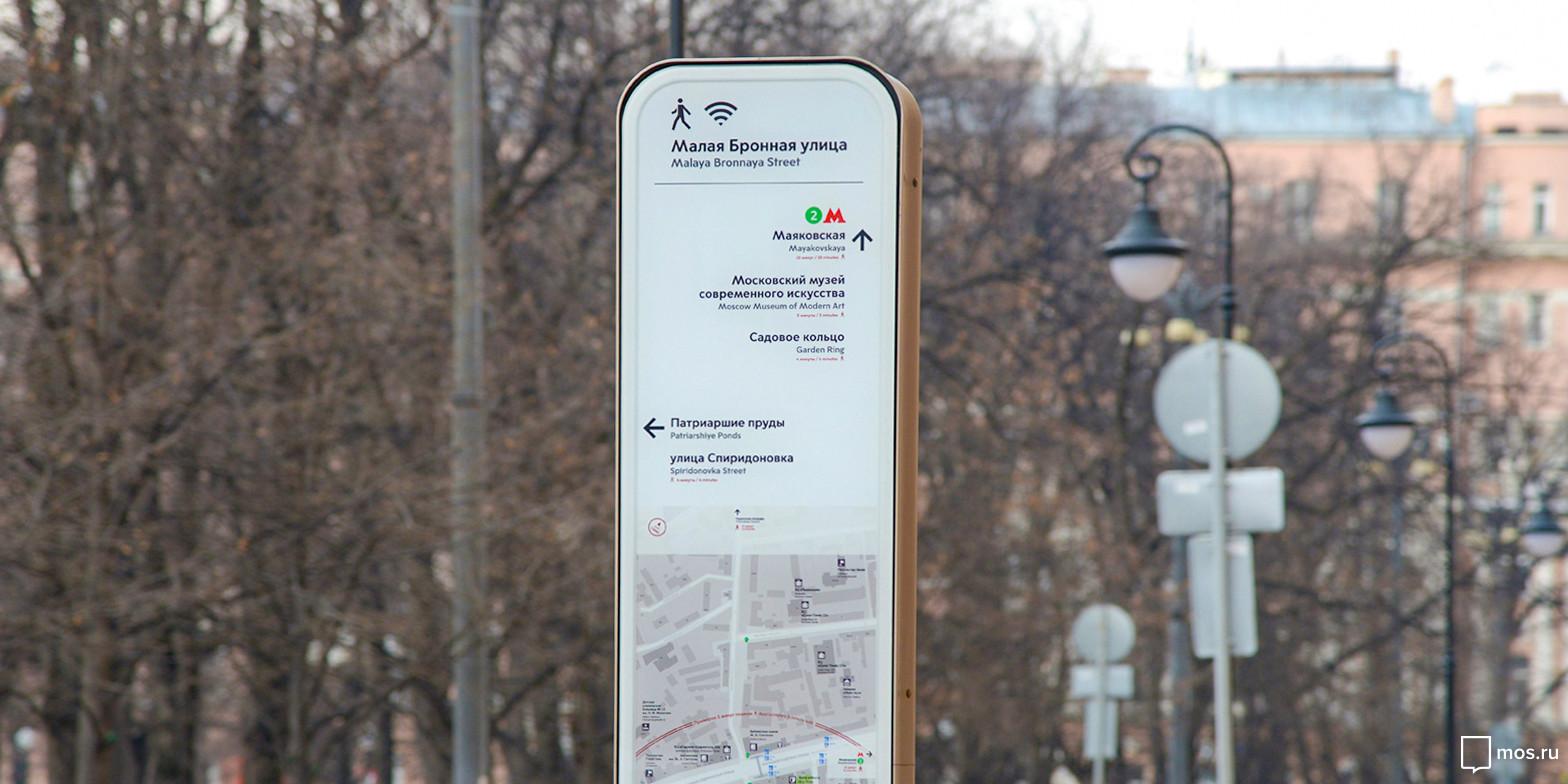 Порядка 470 стел-навигаторов подключат кбесплатному Wi-Fi