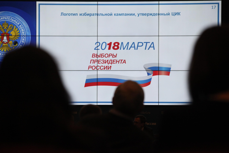 ЦИКРФ отказал Айне Гамзатовой врегистрации кандидатуры напост Президента