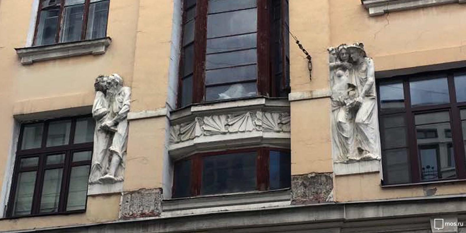 В российской столице началась реставрация «Дома списателями»