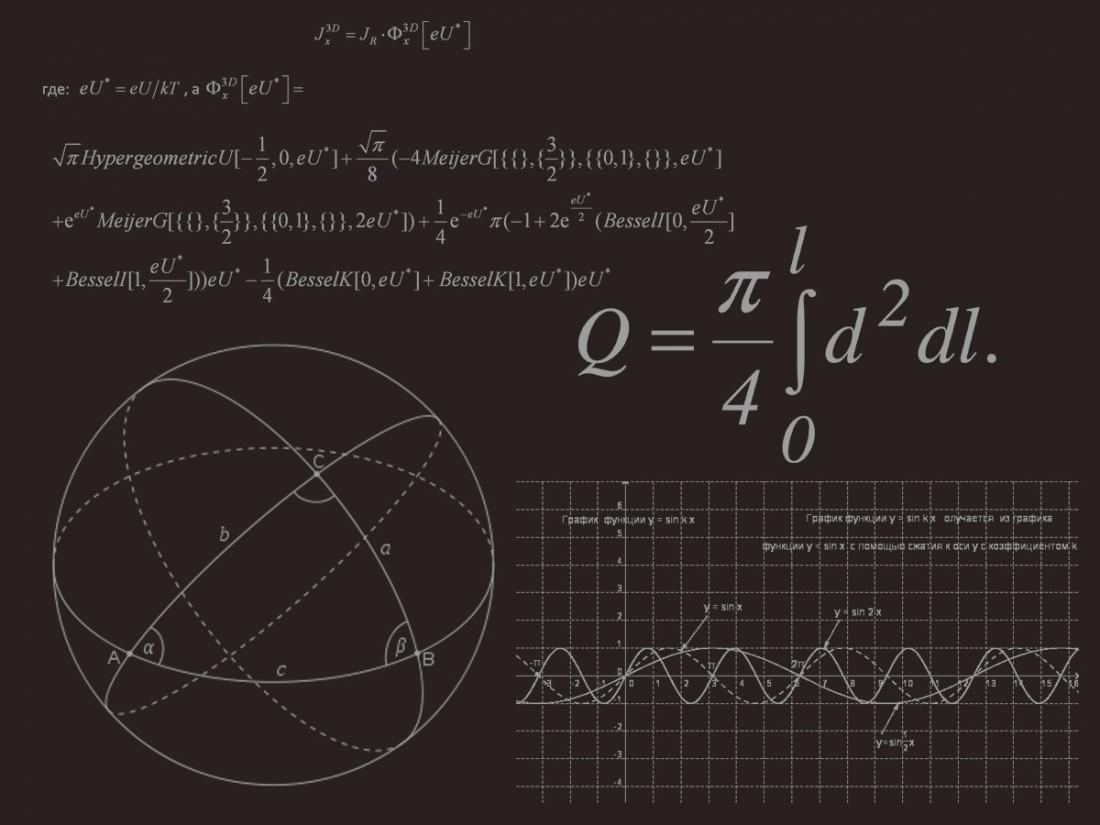 математически букмекеры