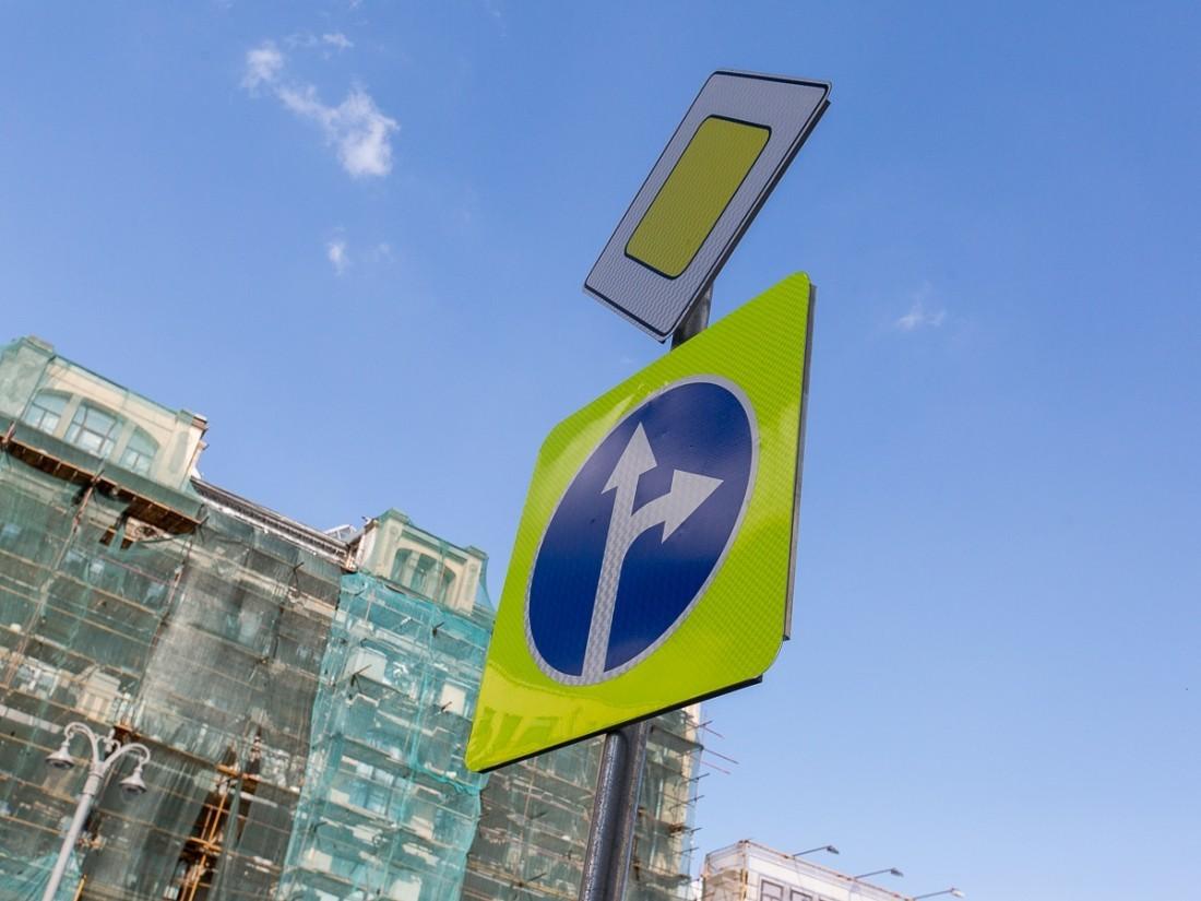 Дорожные знаки могут поменять цвет