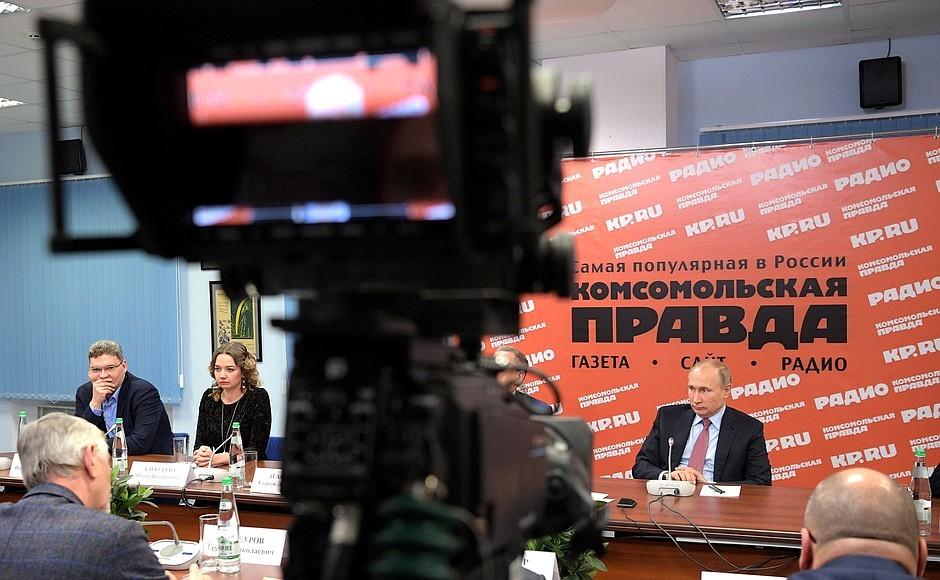 Путин: США агрессивно реагируют наинформацию о«вмешательствеРФ»