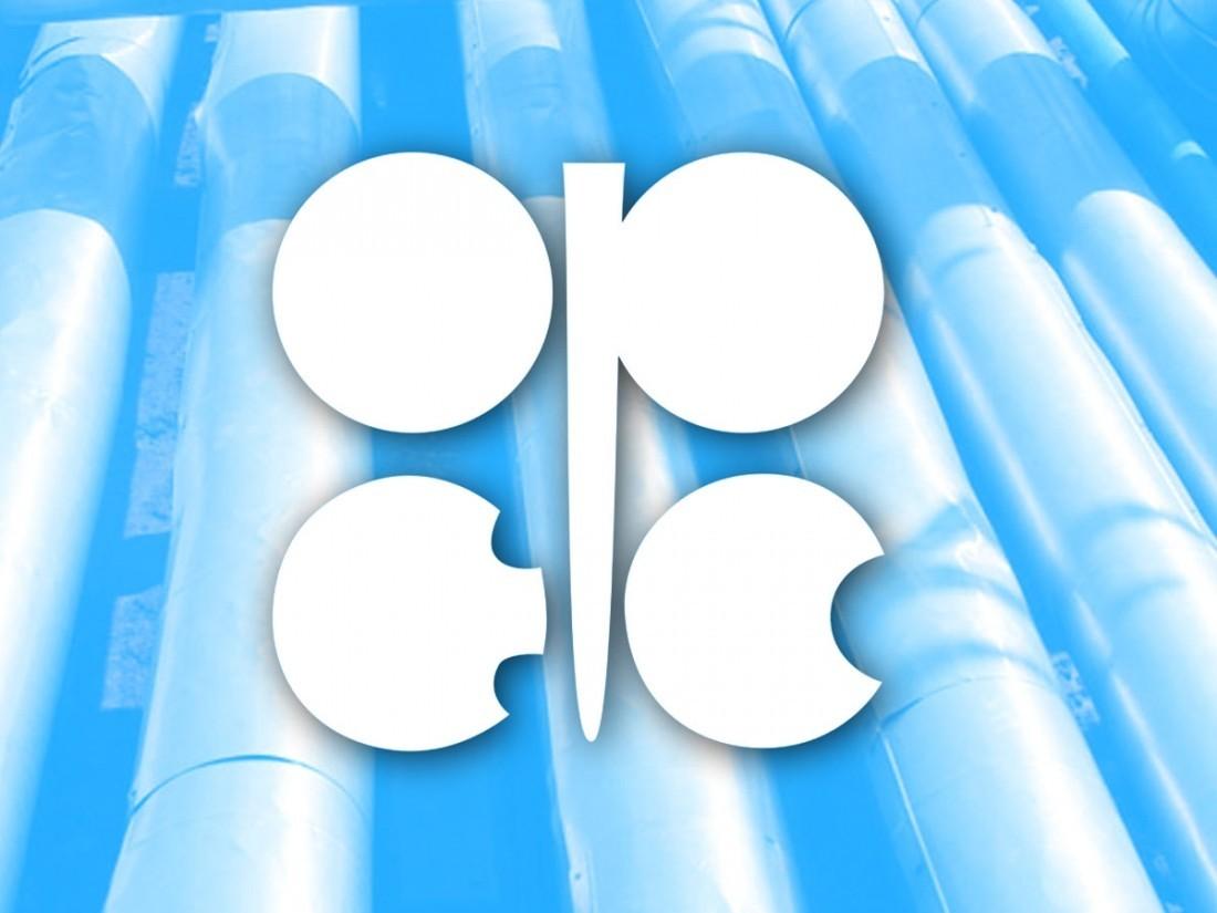 Российской Федерации предрекли господство нарынке нефти игаза