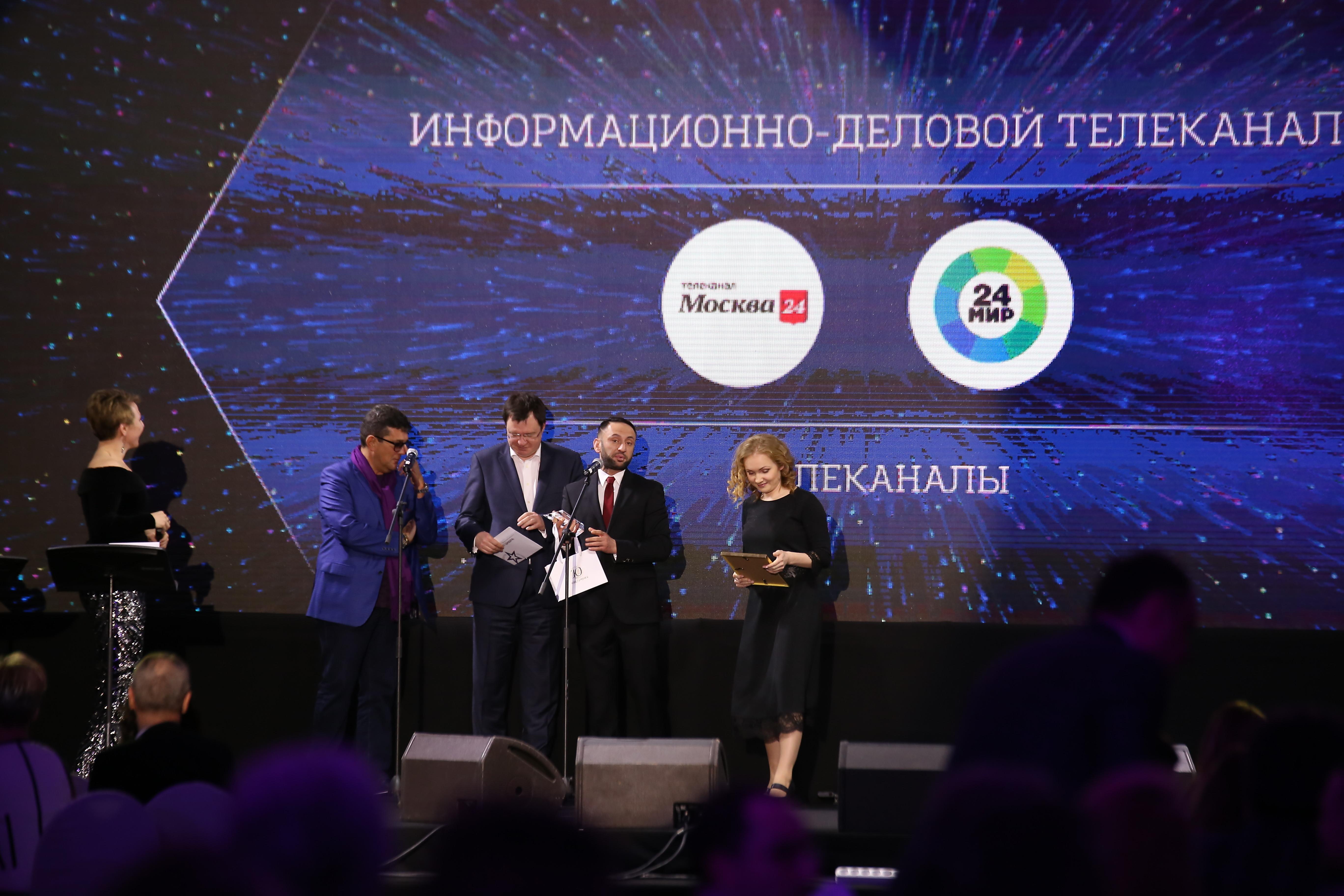 Канал РГВК «Дагестан» получил национальную премию вобласти цифрового телевидения