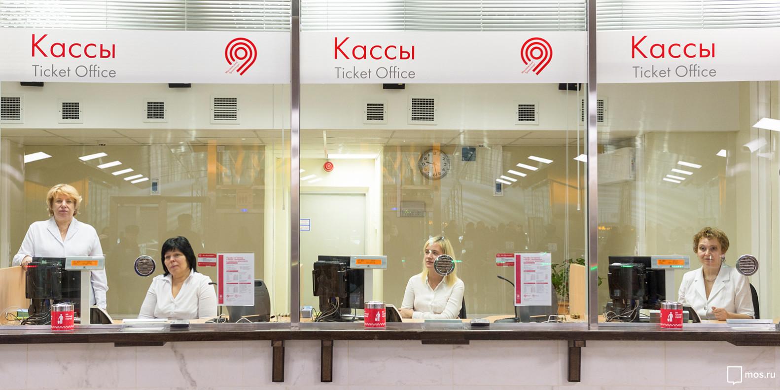 Вмосковском метро начнут торговать билеты «Единый» ввиде браслетов