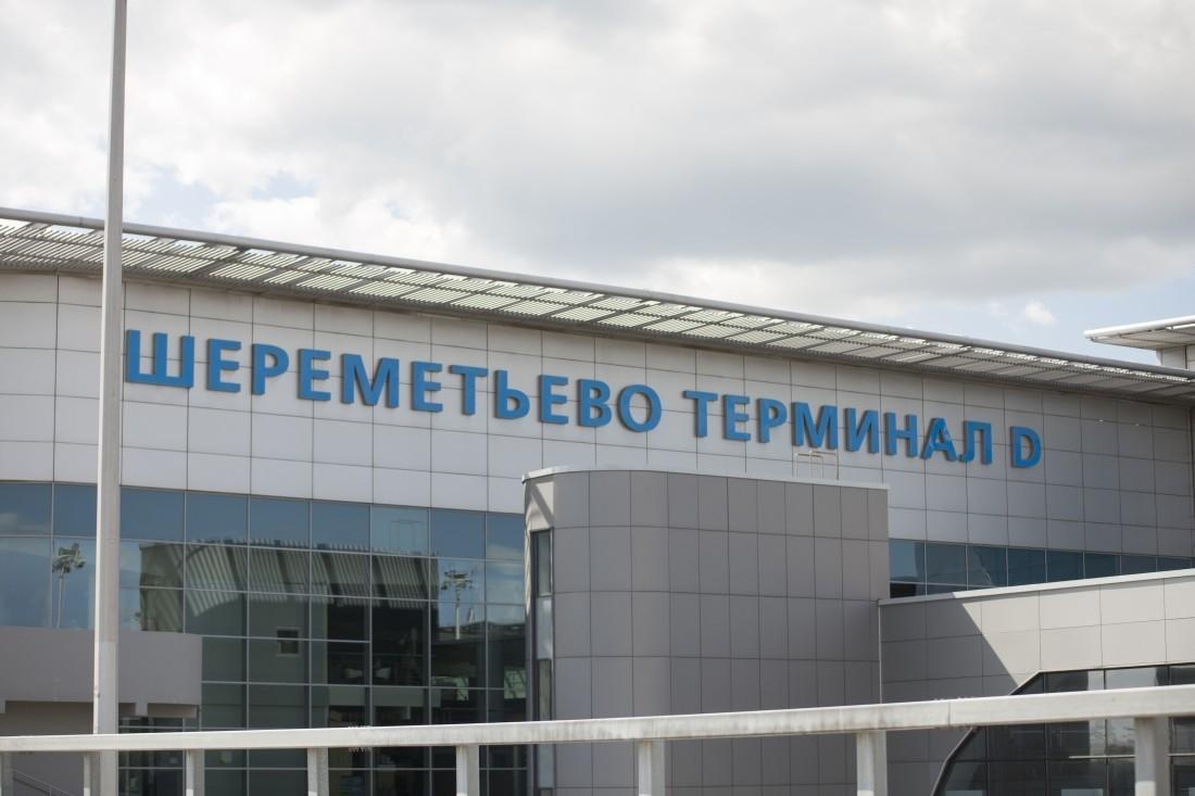 Около 30 рейсов задержали иотменили ваэропортах столицы