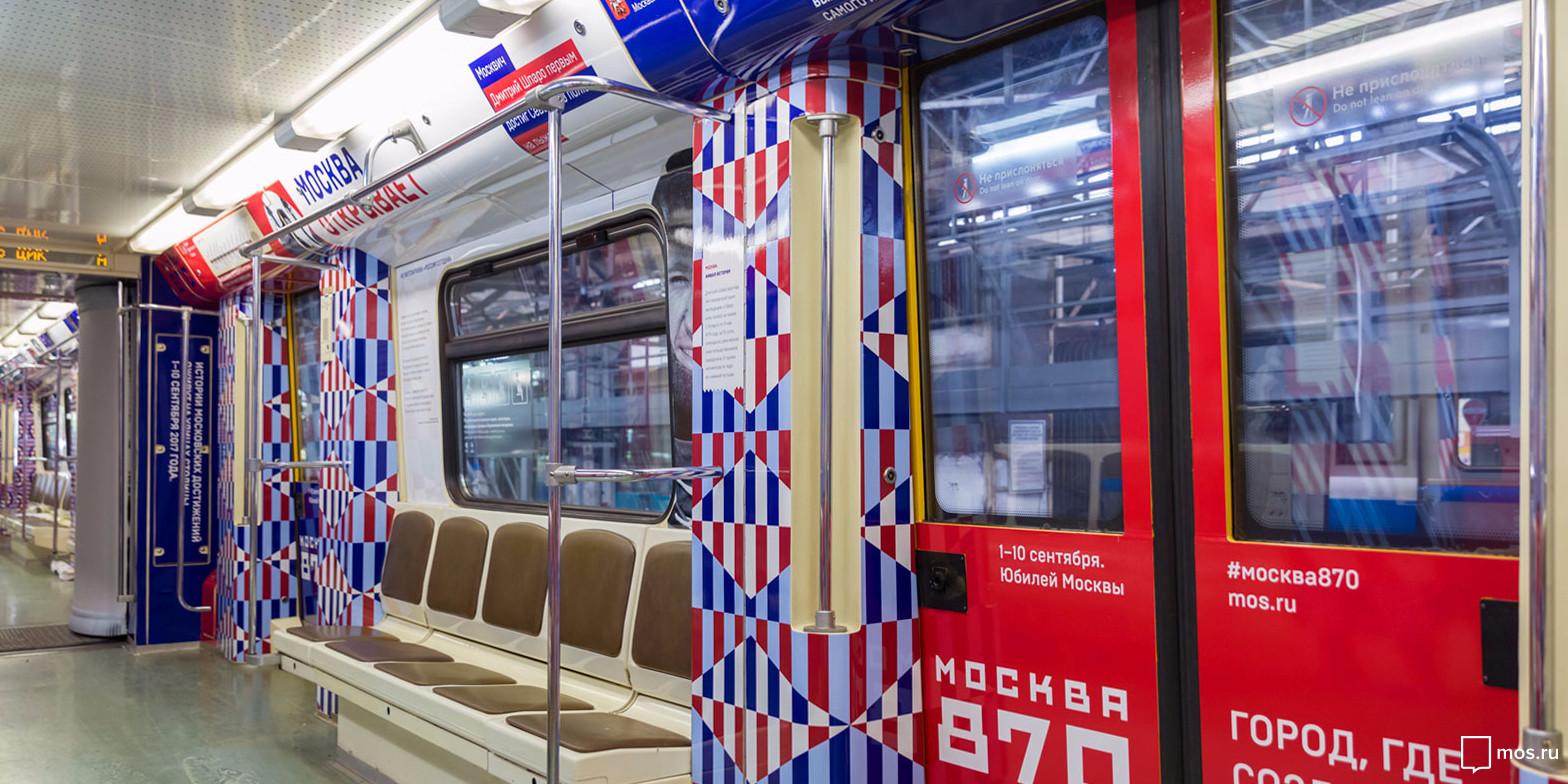 Насерой ветке московского метро запустили улучшенный поезд Победы