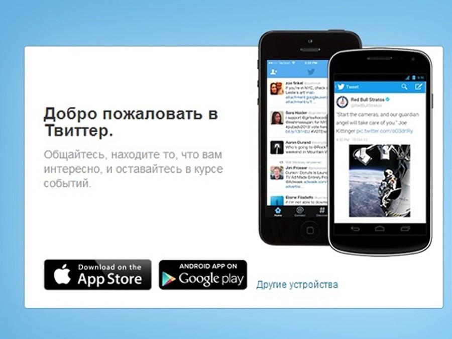 В Твиттер добавлена функция описания загруженных фото для слабовидящих