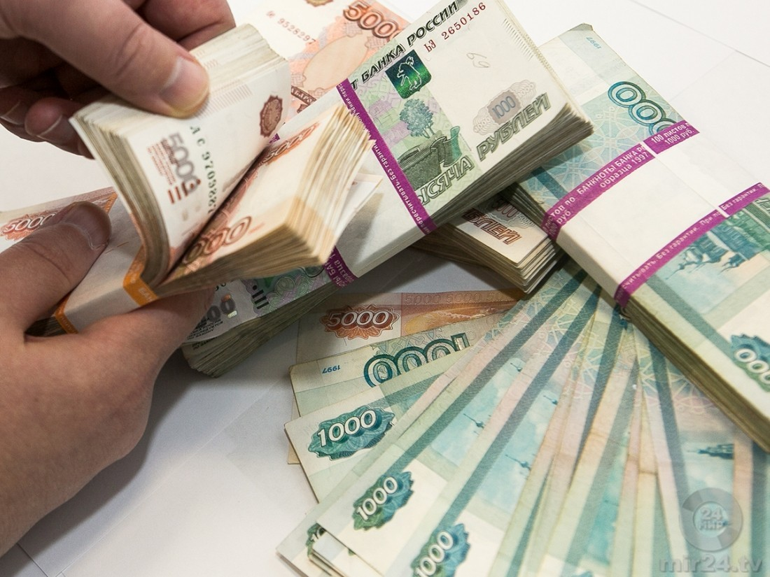 В2014-м году жители России задолжали практически 5 триллионов руб.