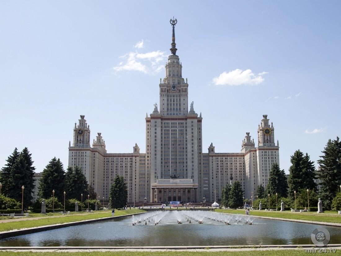 МГУ включили втоп-10 красивейших университетов Европы