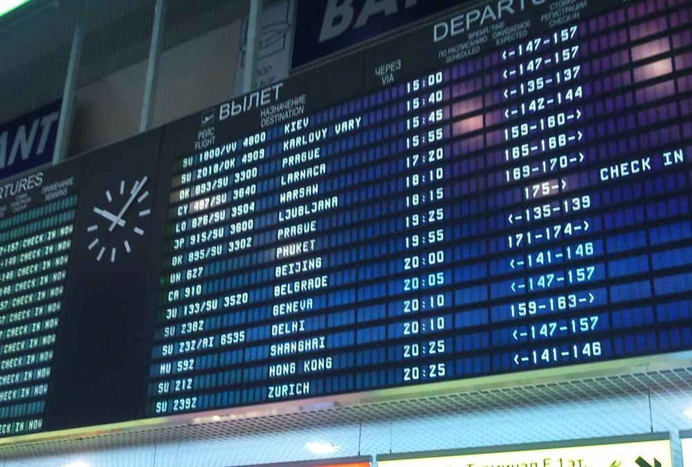 Из столичных аэропортов снова можно будет улететь вКаир