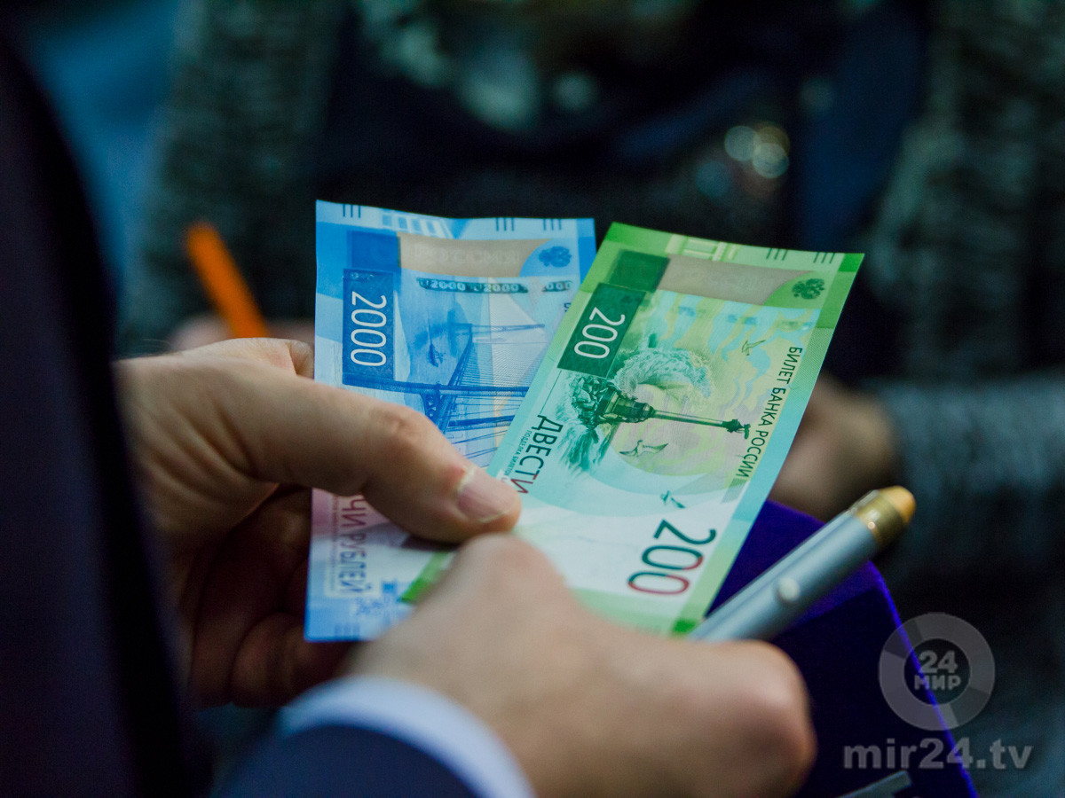 Ставропольцам скажут по«горячей линии» оновых купюрах