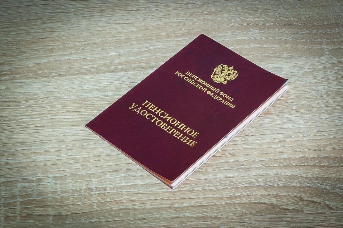 ВКремле подтвердили, что Путин внёс вГД поправки кпенсионному законопроекту